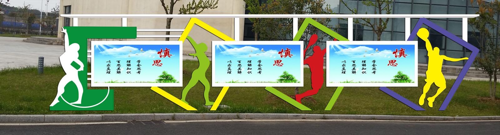 天津公交候车亭