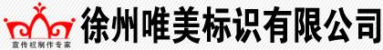 天津宣传栏_天津宣传栏厂家